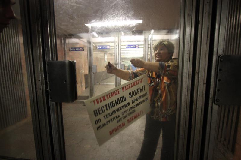 вестибюли пяти станций будут закрыты