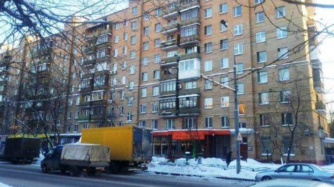 улица перовская