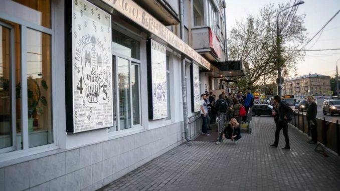выставка_галерея_Богородское