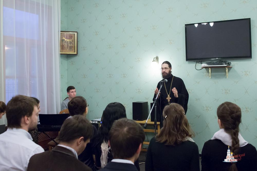 молодёжные хоры