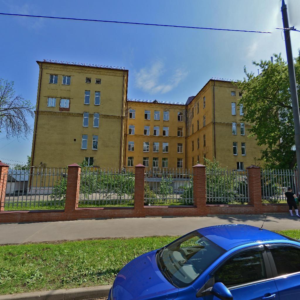 российско-германский колледж