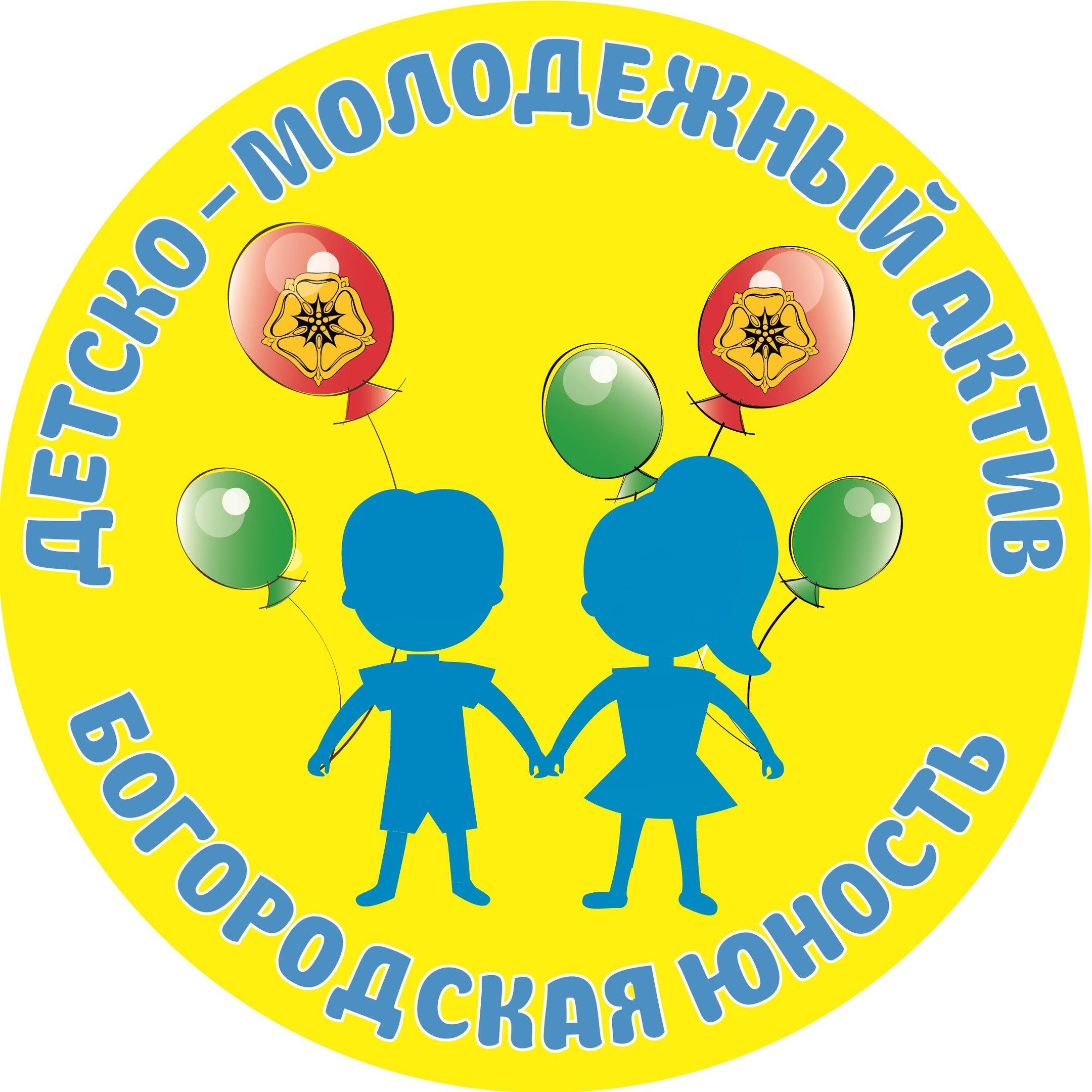 детско-молодежный актив