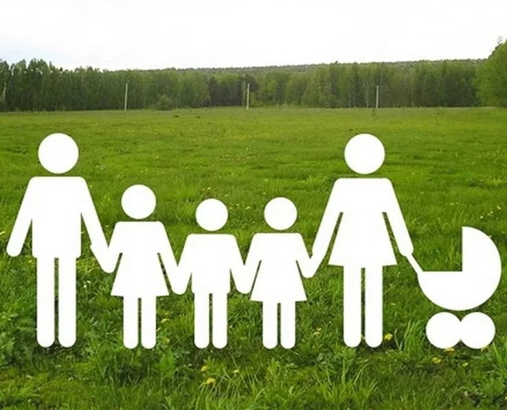 малообеспеченные семьи