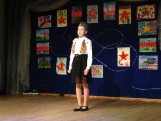 фестиваль детского и юношеского творчества
