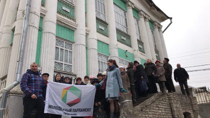 экскурсия в город Александров