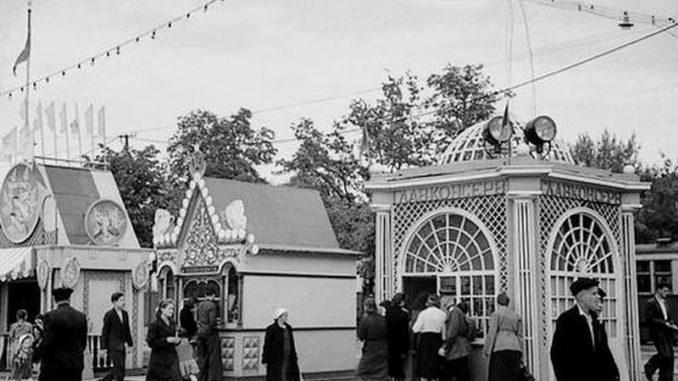 фестиваль ретро парк