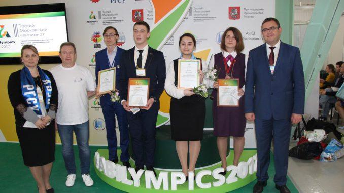 десять медалей