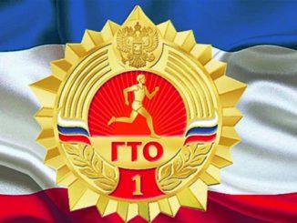 московский школьный фестиваль
