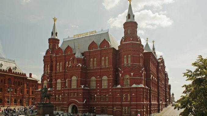 в международный день музеев