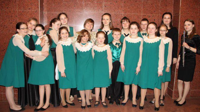 Вокально-хоровой коллектив «Primavera»