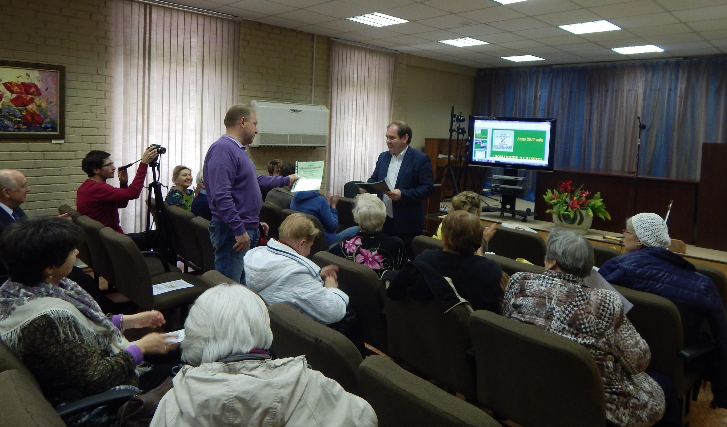 встреча краеведов