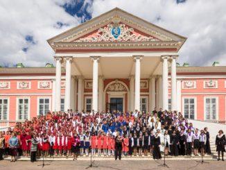 певченская поляна-2017