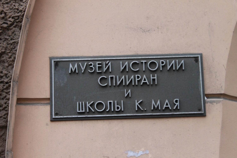 культурный центр