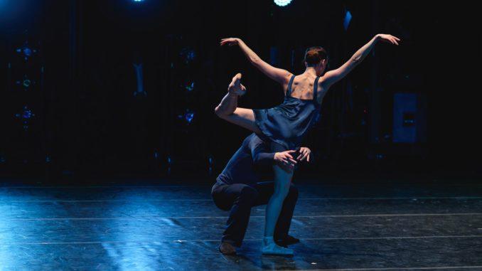 танцевальный перформанс