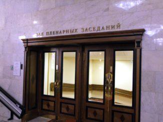 300 москвичей