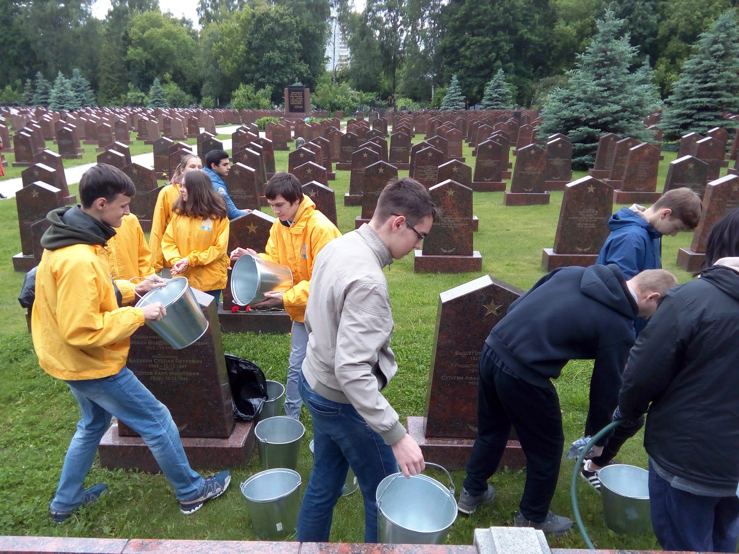 Молодёжь из Богородской юности