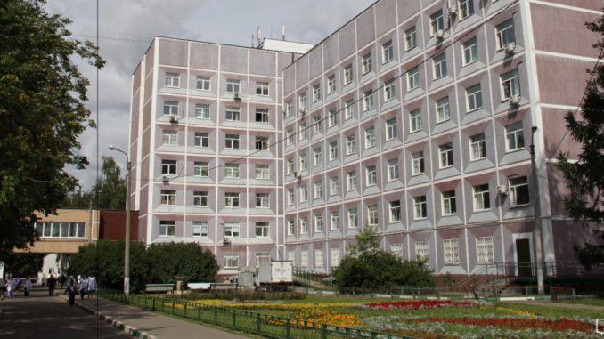 Больница им. Д.Д.Плетнёва