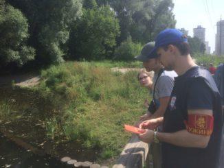 казенный пруд