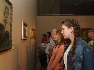 выставка левитана