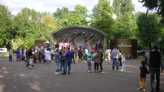 окружной фестиваль