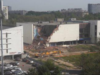 Реконструкция кинотеатра София