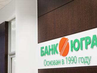 вкладчики российского банка