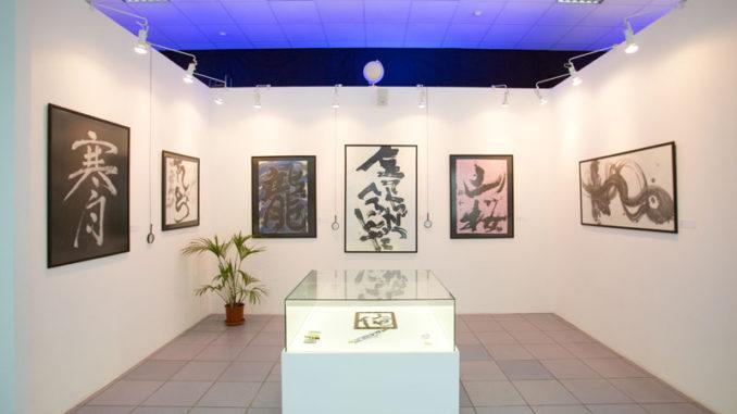 выставка каллиграфии