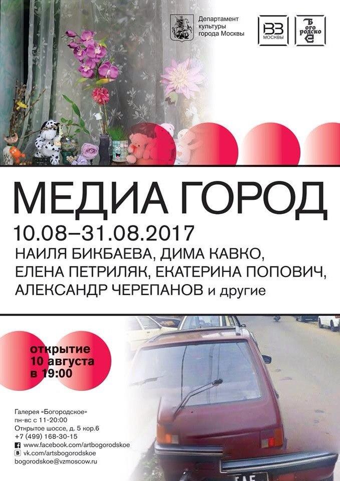 выставка-премия