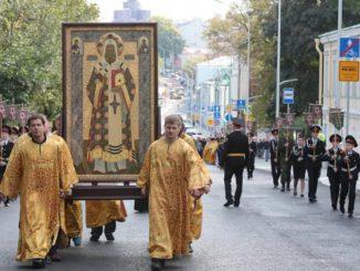 день памяти святителя петра