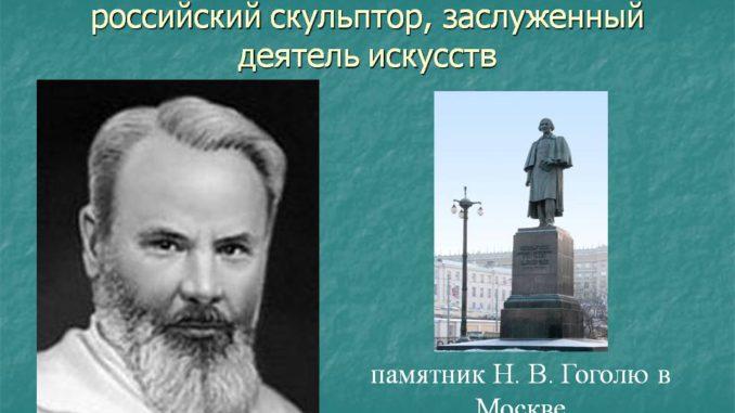 Выставка скульптора Андреева