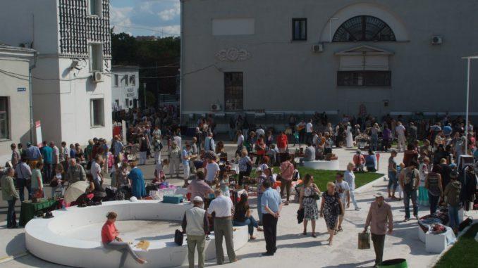 Фестиваль Музей и город