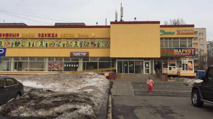 объект на улице Вешняковская