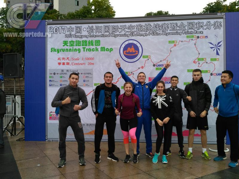 Хэнаньский университет
