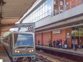 Станция Кунцевская
