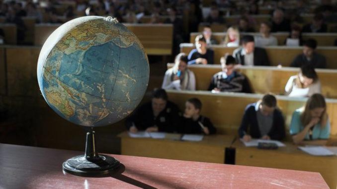 знания по географии