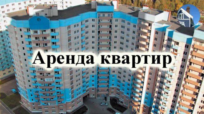 Самые дешёвые квартиры