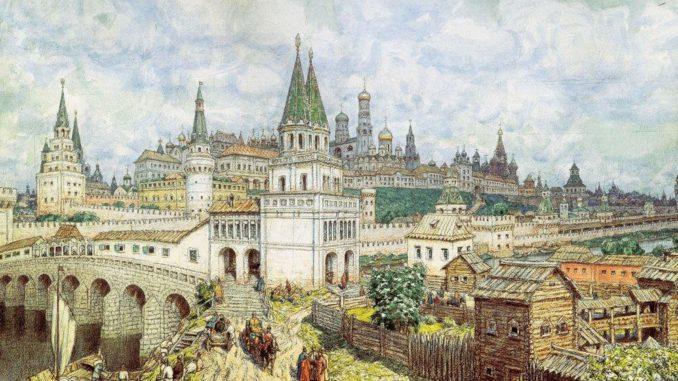 Istoriya-Moskovskogo-kraya