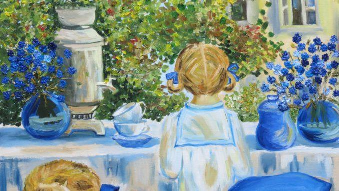 Конкурс рисунков ПаркАрт