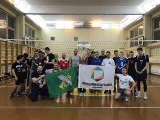 Перовские волейболисты