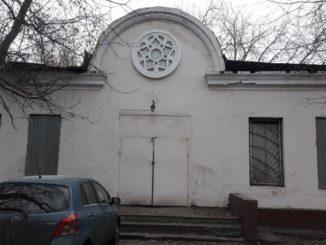 здание в богородском