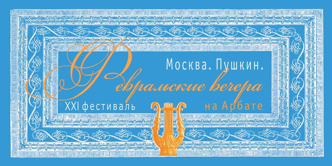 вешняковский театр