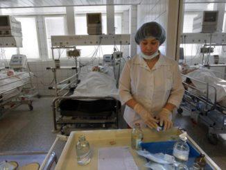 Хирургический стационар