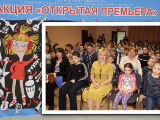 Кинотеатр Берёзка