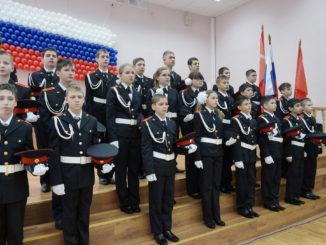 кадетские классы