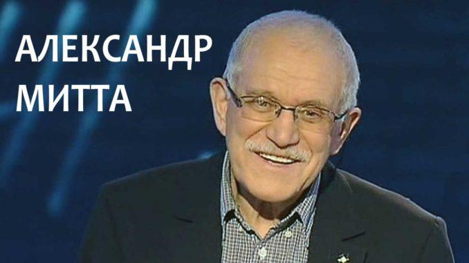 фильмы Александра Митты