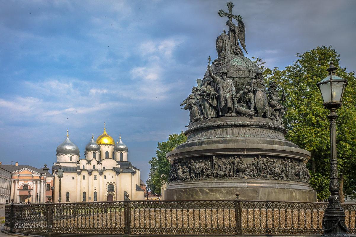 Всероссийский медиа-проект
