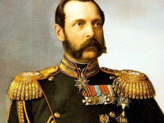 Императору Александру II
