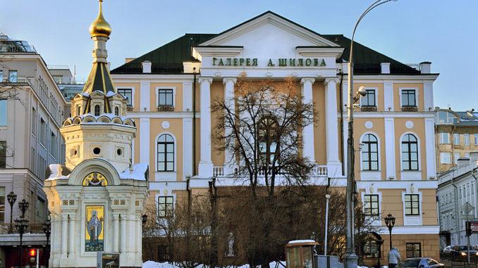 московские музеи
