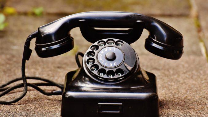 с историей телефона