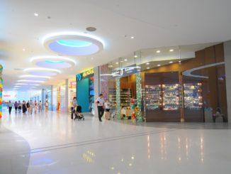 Торговый центр на Лухмановской
